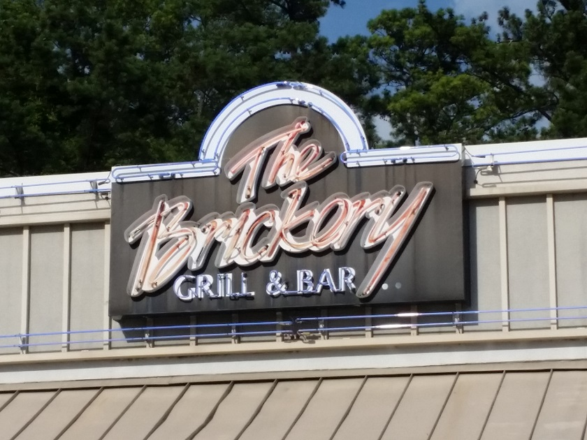 The Brickery Grill and Bar, Sandy Springs GA (take two) (CLOSED)