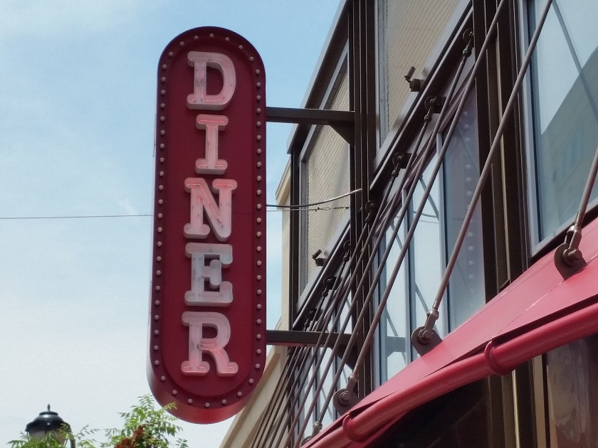 Diner, Atlanta GA (CLOSED)