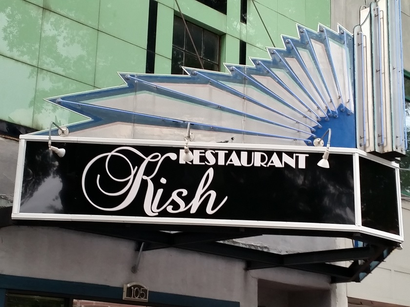 Kish Restaurant, Marietta GA (CLOSED)