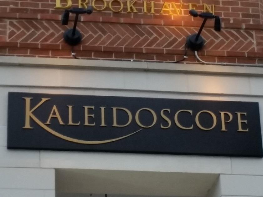 Kaleidoscope Bistro & Pub, Brookhaven GA (taketwo)
