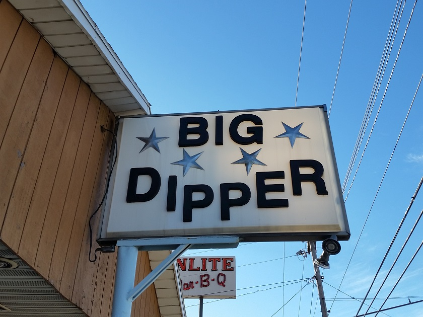 Big Dipper, OwensboroKY