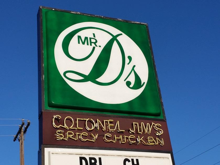 Mr. D's, HendersonKY