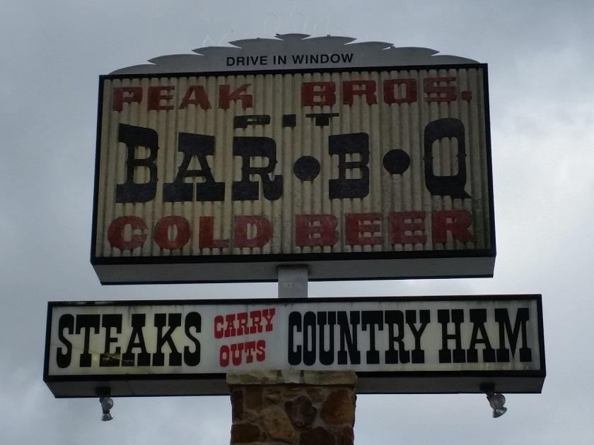 Peak Brothers Bar-B-Q, WaverlyKY