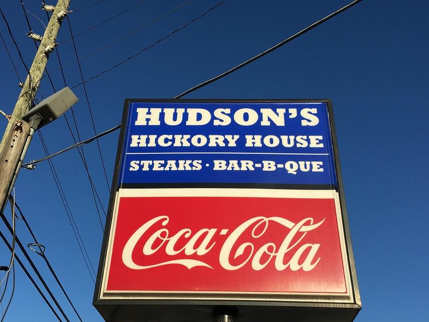Hudson's Hickory House, Douglasville GA (taketwo)