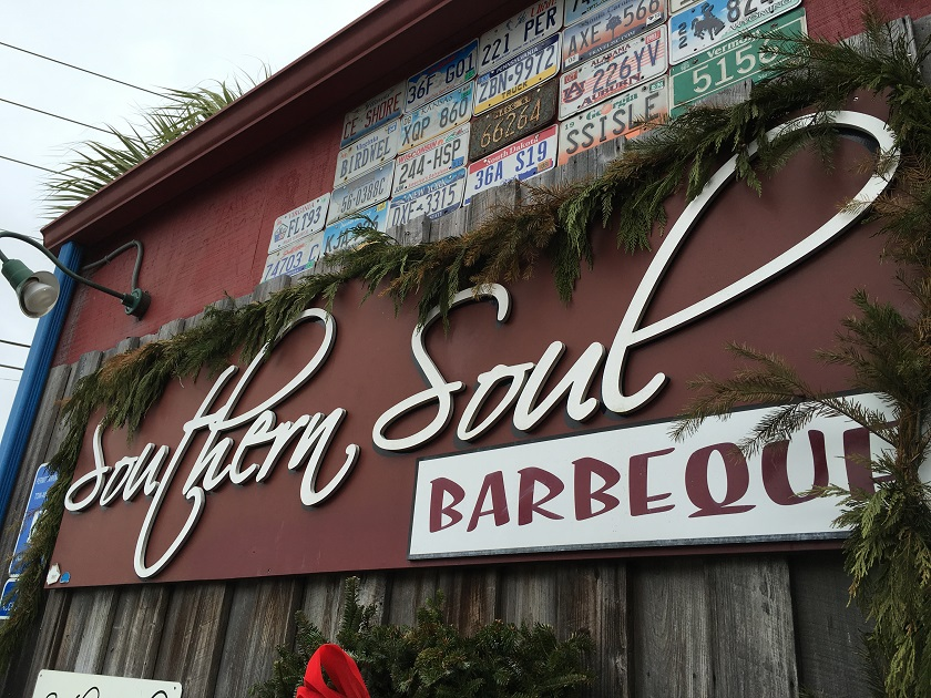 Southern Soul Barbeque, Saint Simons Island GA (take two)