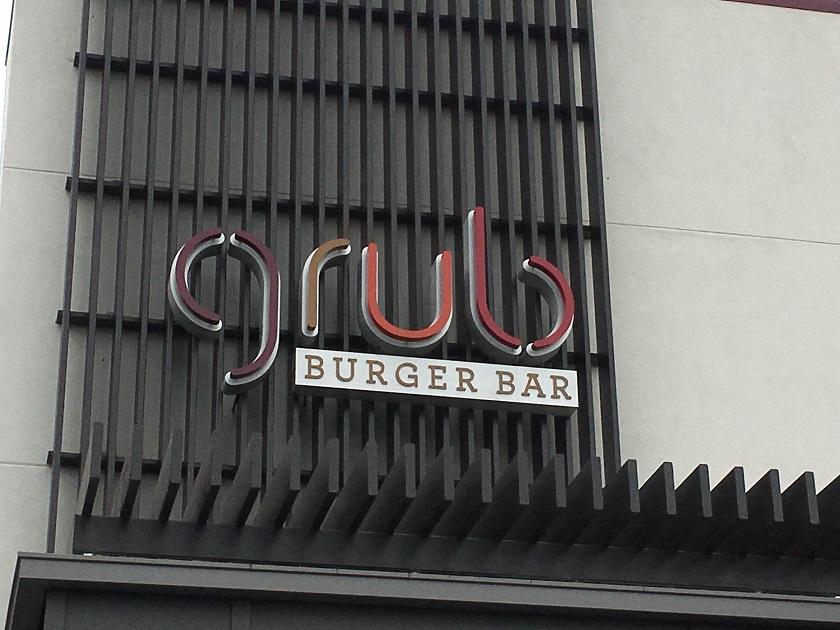 Grub Burger Bar, AtlantaGA