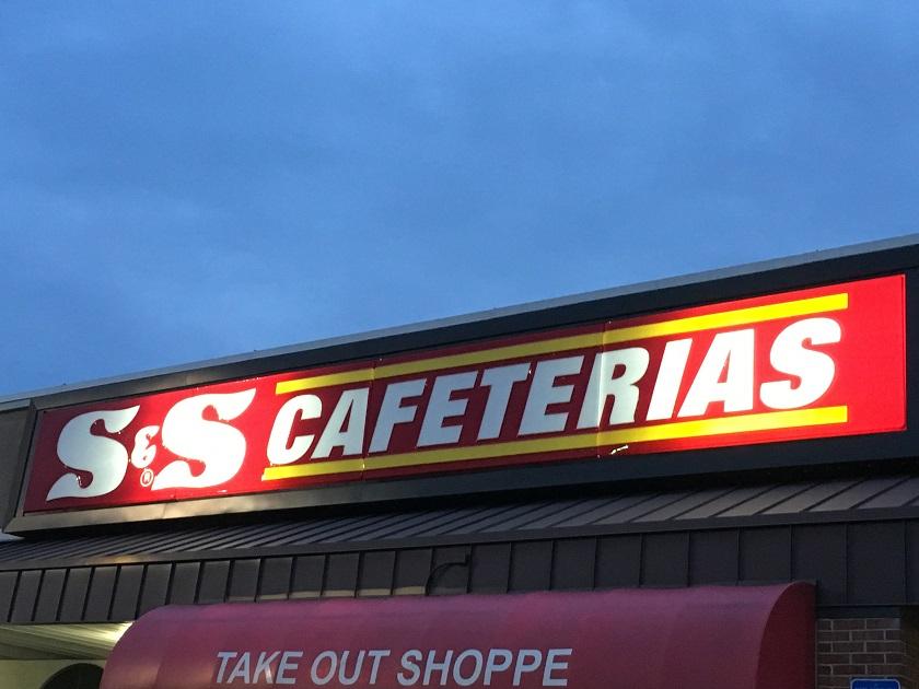 S & S Cafeterias, Tucker GA(CLOSED)