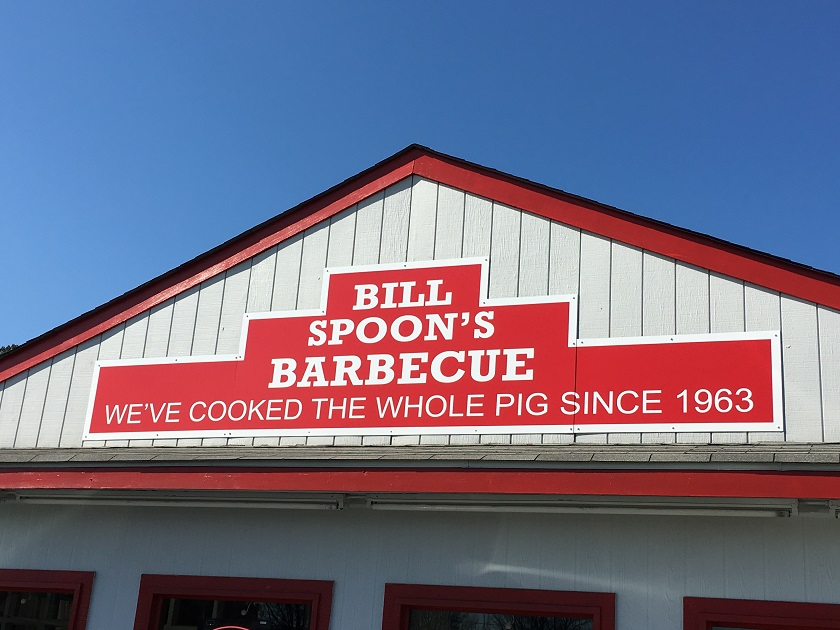 Bill Spoon's Barbecue, Charlotte NC (take two)