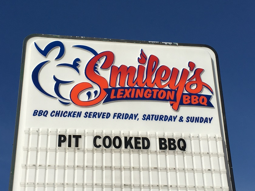 Smiley's Lexington BBQ, Lexington NC