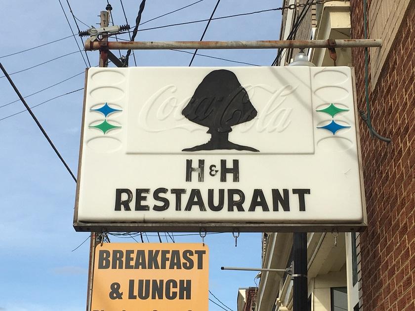 H & H Restaurant, MaconGA