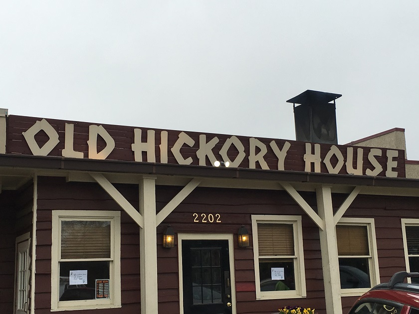 Old Hickory House, Tucker GA