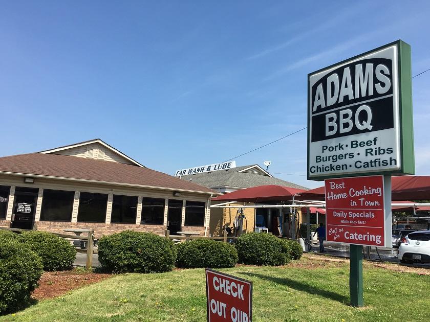 Adams Bar-B-Q, CartersvilleGA
