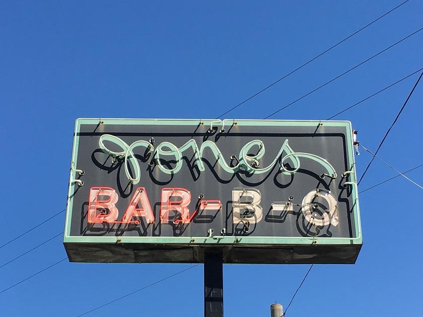 Jones Bar-B-Q, TempleGA