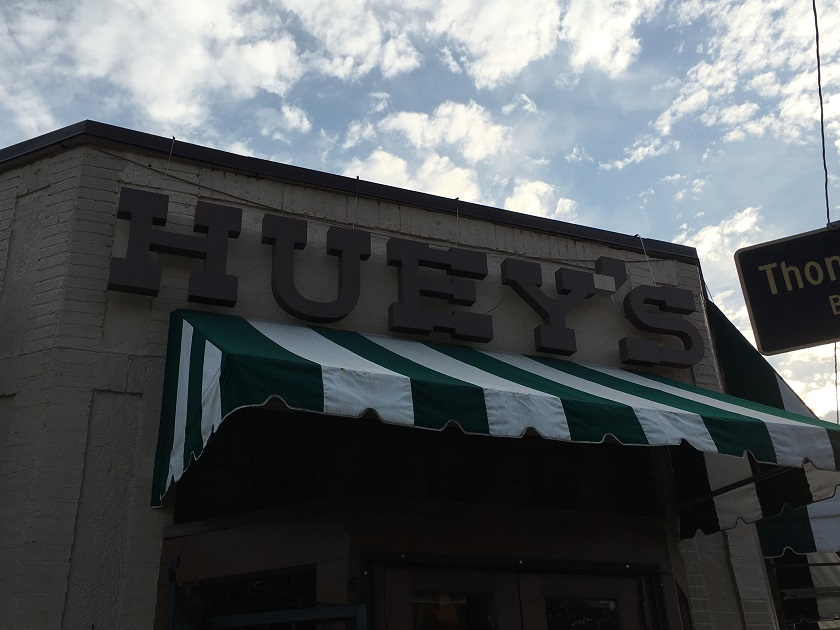 Huey's and Muddy's, Memphis TN