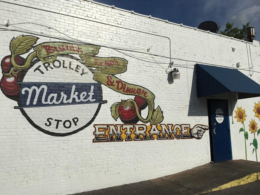 Trolley Stop Market, MemphisTN