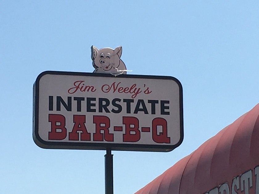 Jim Neely's Interstate Bar-B-Q, Memphis TN (take two)