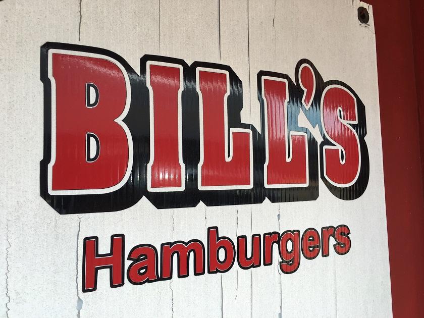 Bill's Hamburgers, AmoryMS