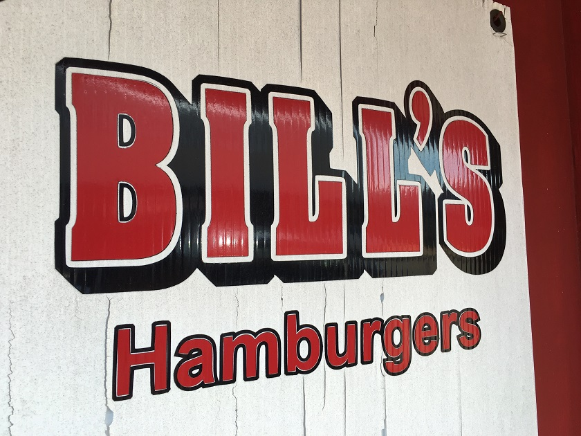 Bill's Hamburgers, Amory MS
