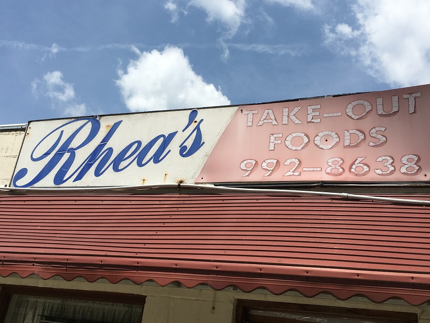 Farewell Atlanta 1: Rhea's Take-Out Foods