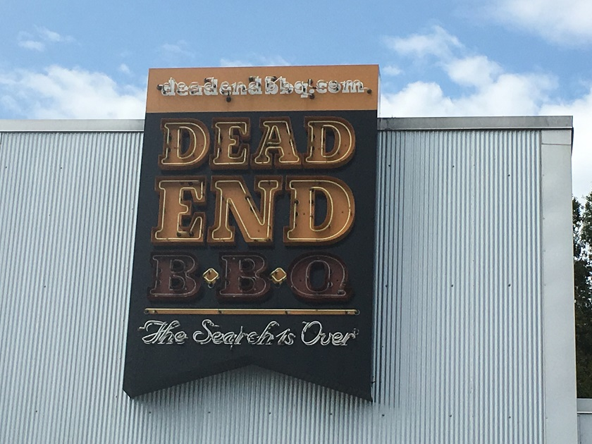 Dead End BBQ, Knoxville TN