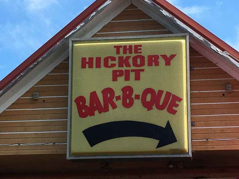The Hickory Pit Bar-B-Que, Chattanooga TN (take two)
