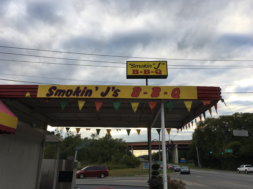 Smokin' J's BBQ, Knoxville TN
