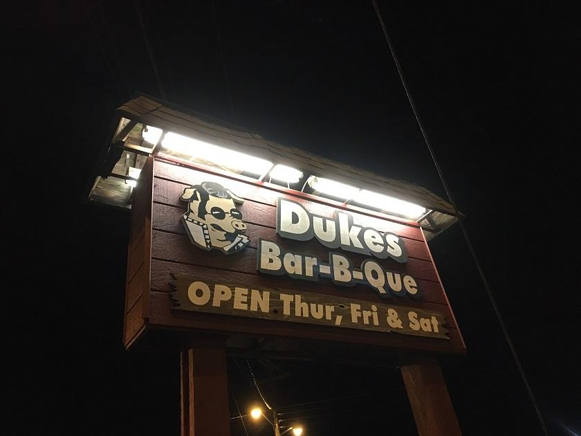 Dukes Bar-B-Que, OrangeburgSC