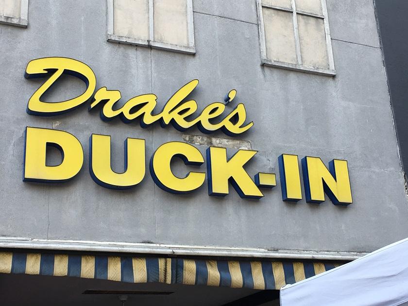 Drake's Duck-In, ColumbiaSC