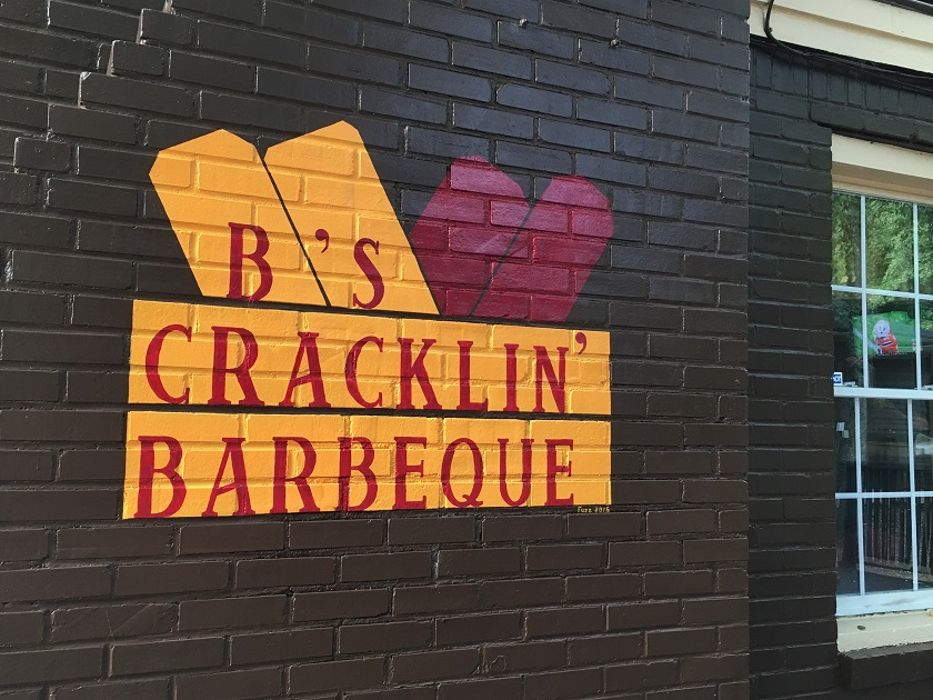 B's Cracklin' Barbecue, Atlanta GA