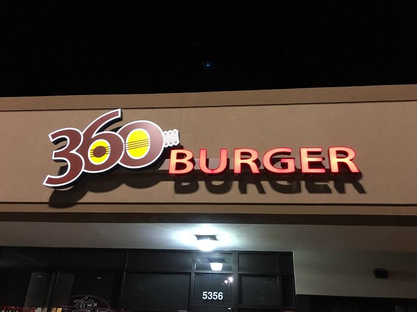 360 Burger, Nashville TN(CLOSED)