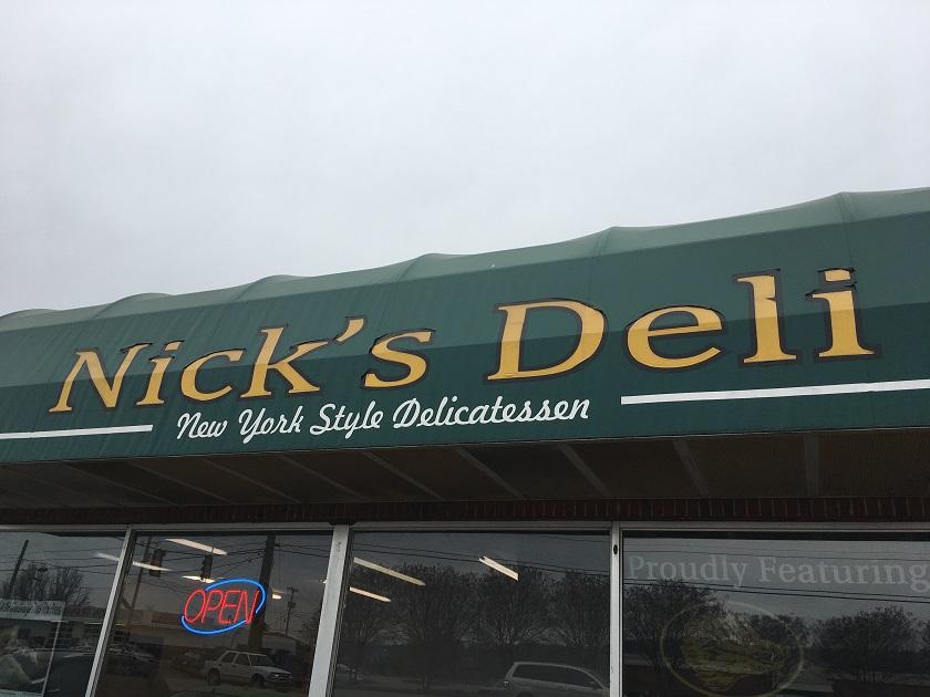 Nick's Deli, HixsonTN