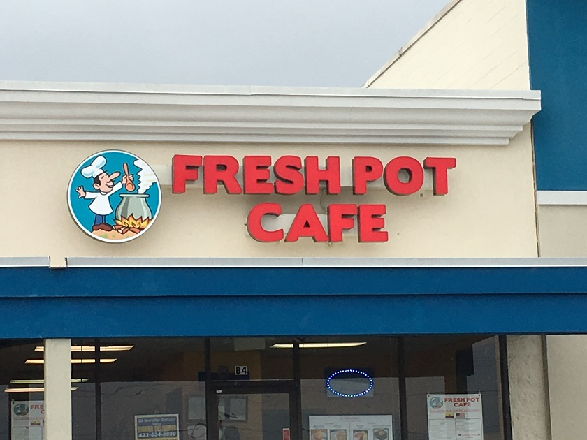 Fresh Pot Cafe, Hixson TN (take two)