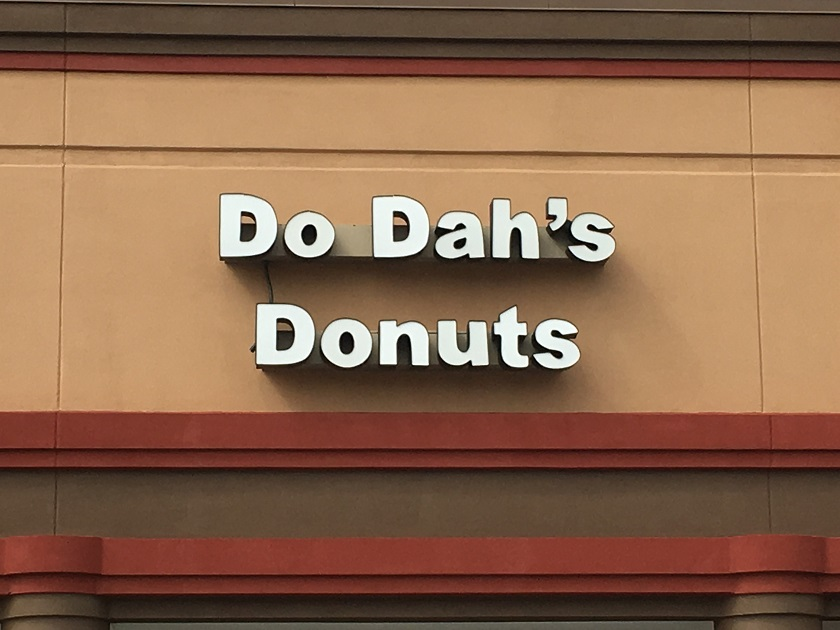Do Dah's Donuts, Jackson TN