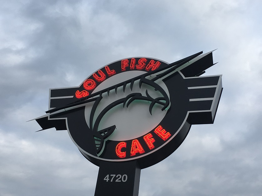 Soul Fish Cafe, Memphis TN