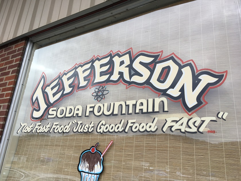 Jefferson Soda Fountain, Oak Ridge TN