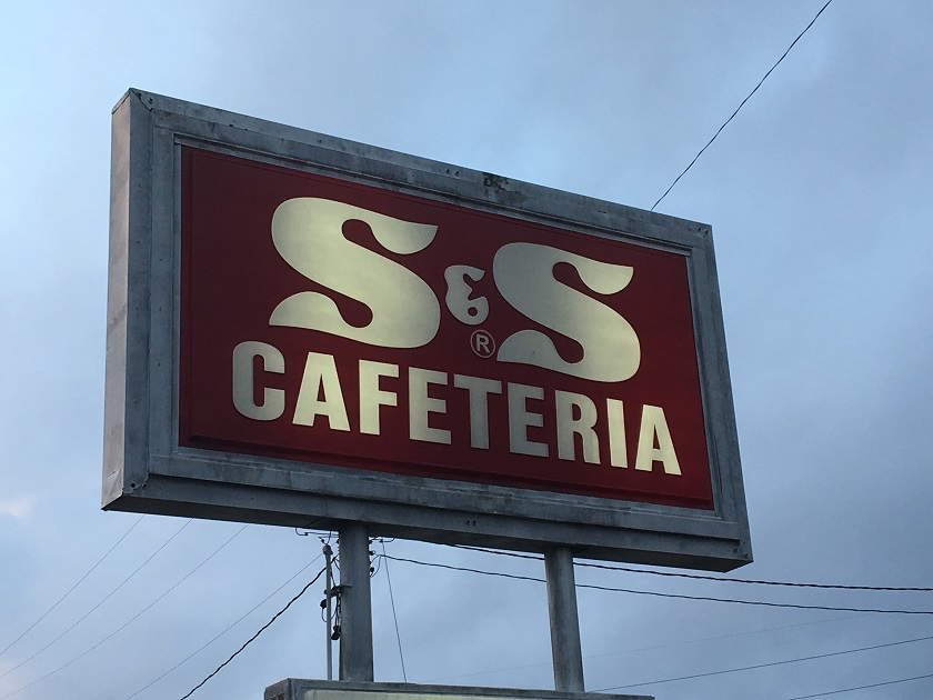 S & S Cafeteria, Knoxville TN