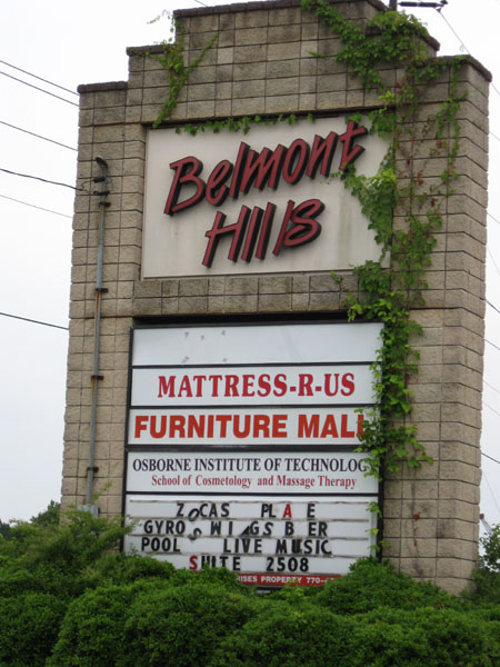 Photo Post 25: (from 2008) Dead Mall in Corncob – The Belmont Hills Story